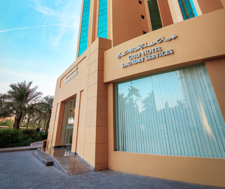 The New State Of Art Laundry In Manama Continues To Deliver Renowned Trademark Service Excellence Gulf Hotels Group